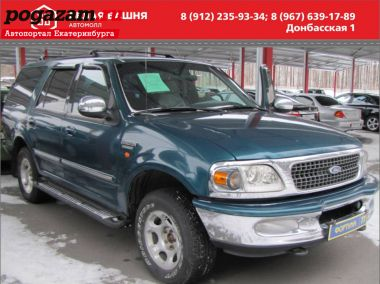 ������ ford expedition, 1998 ����