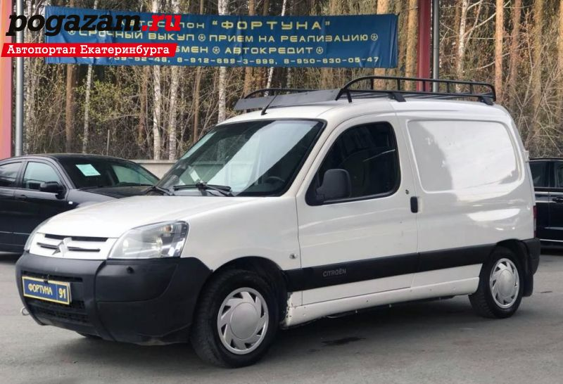 Купить Citroen Berlingo   года в автосалоне Белая Башня, автомолл