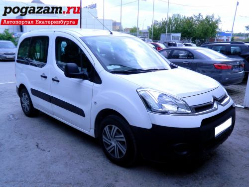 Купить Citroen Berlingo, 2013 года