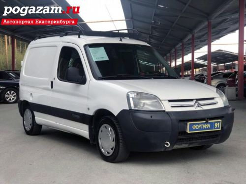 Купить Citroen Berlingo, 2006 года