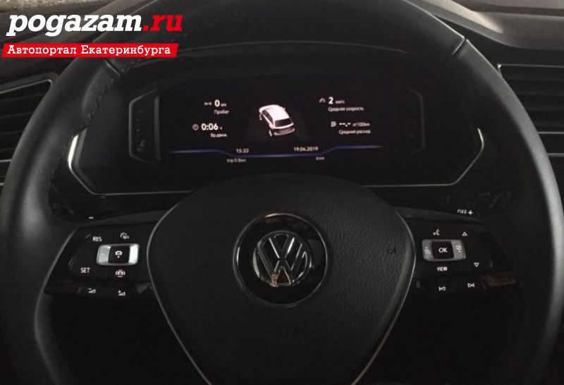 "Купить Volkswagen Tiguan CONNECT  года в автосалоне ""Автобан-Запад-Плюс"" автоцентр"