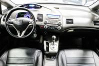 Купить Honda Civic, 2009 года