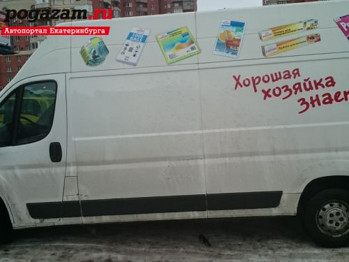 Купить Citroen Jumper, 2010 года
